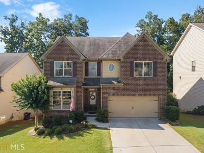 Kennesaw Single Family Home Under Contract: 397 Morgans Creek Ct