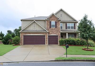 Suwanee Single Family Home For Sale: 425 Eldridge Dr