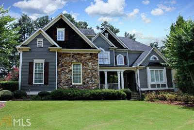 Kennesaw Single Family Home Under Contract: 963 Kinghorn Dr