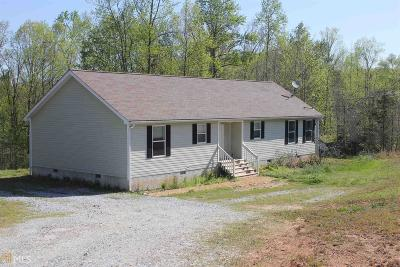 Lumpkin County Single Family Home Under Contract: 116 Maid Marian #67