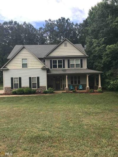 Lagrange Single Family Home For Sale: 230 Montrose Way Ct