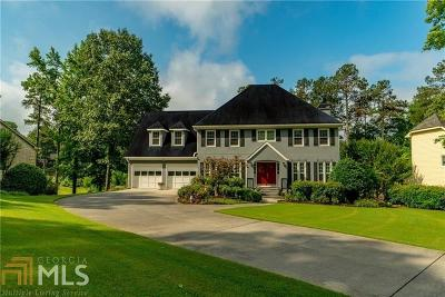 Acworth Single Family Home For Sale: 5795 Brookstone Vw