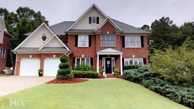 Kennesaw Single Family Home For Sale: 1257 Hadaway Garden Dr