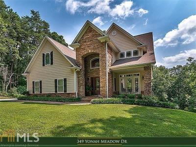 White County Single Family Home Under Contract: 349 Yonah Meadow Dr
