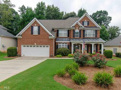 Newnan Single Family Home For Sale: 103 Freeman Forest Dr