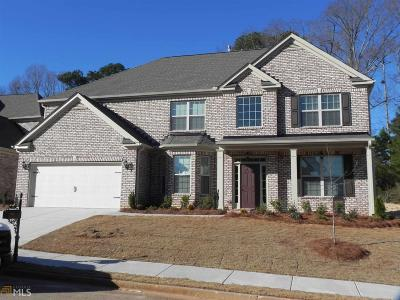 McDonough Single Family Home Under Contract: 629 Obrians Path #71