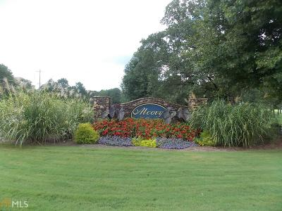 Monroe Residential Lots & Land For Sale: 1203 Red Oak #31 A+B