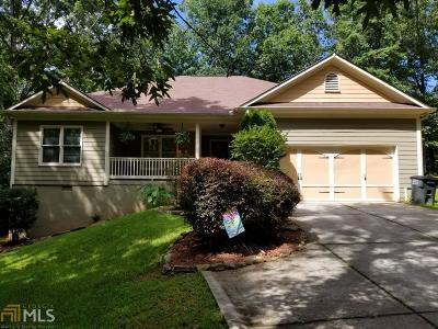 Dahlonega Single Family Home New: 358 Elliotts Ln