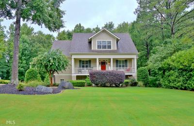 Newnan Single Family Home For Sale: 39 Edgewood Vista