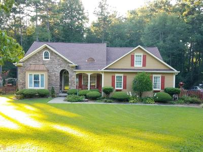 Carroll County Single Family Home Under Contract: 24 Brandy Ct