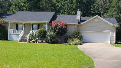 Hart County Single Family Home New: 225 Green Acres Cir