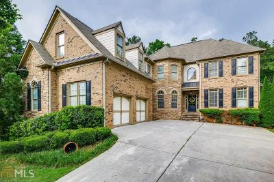 Kennesaw Single Family Home Under Contract: 1860 Callaway Ridge Dr