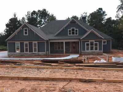 Newnan Single Family Home Under Contract: North Cove Dr #Lot 93