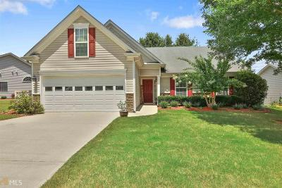 Newnan Single Family Home For Sale: 80 Horizon Hill