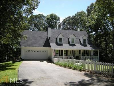 Dahlonega Single Family Home Under Contract: 590 Gold Crest