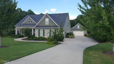 Sharpsburg Single Family Home Under Contract: 10 Water Oak Dr