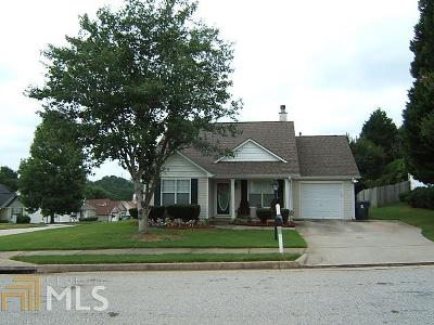 Henry County Single Family Home Under Contract: 654 Windy Way #114