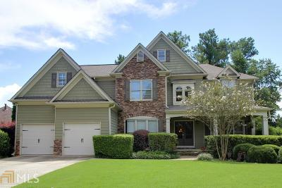 Suwanee Single Family Home Under Contract: 827 Summer Forest Dr