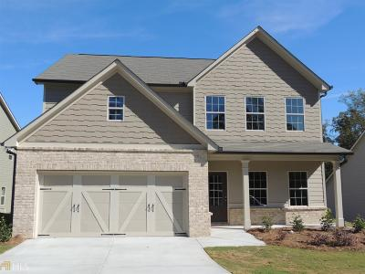 Jefferson GA Single Family Home New: $234,900
