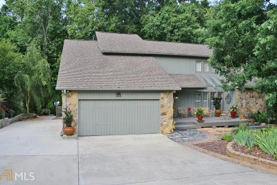 Peachtree City Single Family Home Under Contract: 206 Edgewater Way