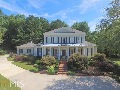 Fayetteville GA Single Family Home Under Contract: $689,000