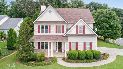 Sugar Hill Single Family Home Under Contract: 518 Tannenhill Pl