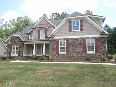 Dallas Single Family Home New: 1117 Double Branches Ln