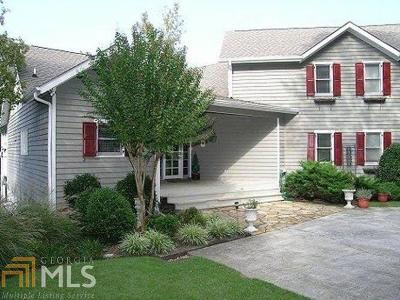 Dawsonville Single Family Home For Sale: 85 Stonecliff Cove Dr