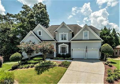 Dacula Single Family Home Under Contract: 3312 Forest Heights Ct