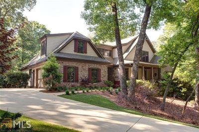 Dawson County Single Family Home Under Contract: 115 Pigeon Creek Dr