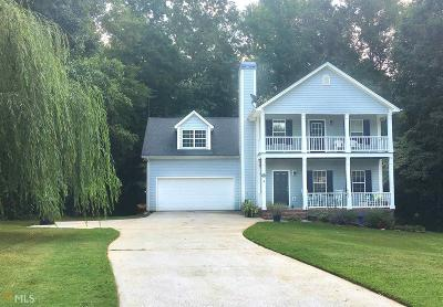 Senoia Single Family Home New: 465 South Ridge