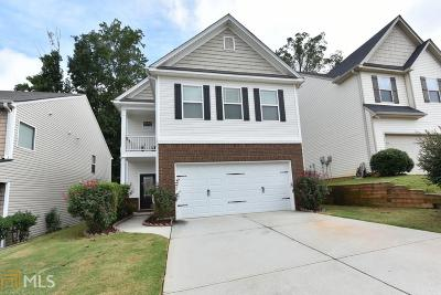 Sugar Hill Single Family Home Under Contract: 5158 McEver View Dr