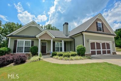 Dallas Rental New: 465 Willow Springs Dr