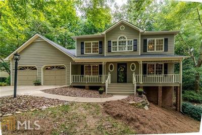 Kennesaw GA Single Family Home New: $295,000