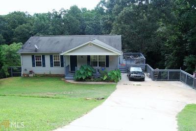 Dawson County, Forsyth County, Gwinnett County, Hall County, Lumpkin County Single Family Home Under Contract: 2762 Oconee Dr
