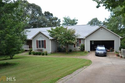 Dahlonega Single Family Home New: 141 Amanda Jane Dr