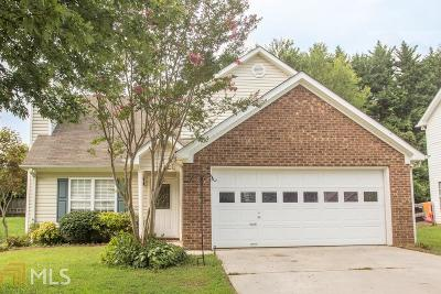 Dawsonville Single Family Home Under Contract: 69 Richmond Dr