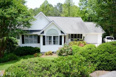 Blairsville Single Family Home For Sale: 39 Wellborn Branch Dr
