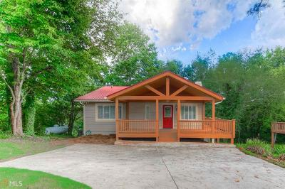 Dawsonville Single Family Home Under Contract: 95 Overlook Ct