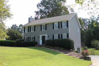 Lilburn Single Family Home Under Contract: 1863 SW Windcrest Dr