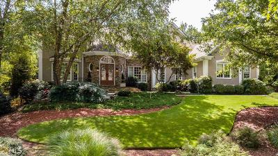 Fayette County Single Family Home Under Contract: 610 Graystone Ct