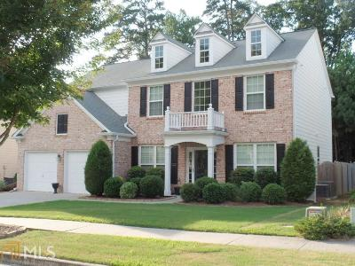Peachtree Place Single Family Home Under Contract: 2512 Young America Dr