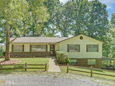 Blairsville Single Family Home New: 654 State Highway 325