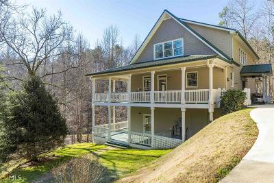Gilmer County Single Family Home For Sale: 1549 Mountain Creek Hollow Dr
