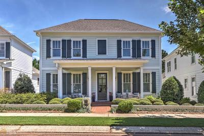 Statham GA Single Family Home New: $395,000