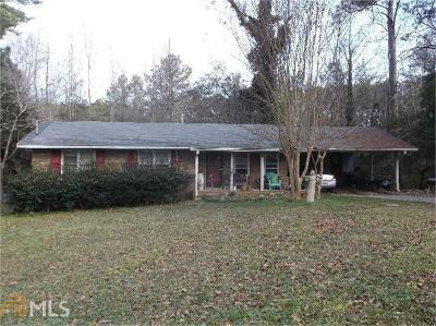 Carroll County Single Family Home Under Contract: 95 Don Rich Dr