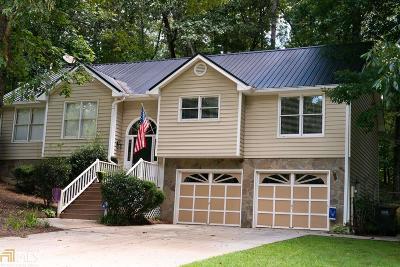 Carrollton GA Single Family Home New: $154,900