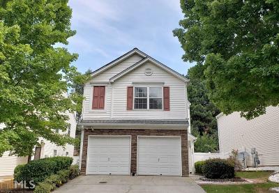 Dawson County, Forsyth County, Gwinnett County, Hall County, Lumpkin County Single Family Home New: 2360 Lexington Ln