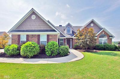 Buckhead, Eatonton, Milledgeville Single Family Home New: 128 Oakwood Dr
