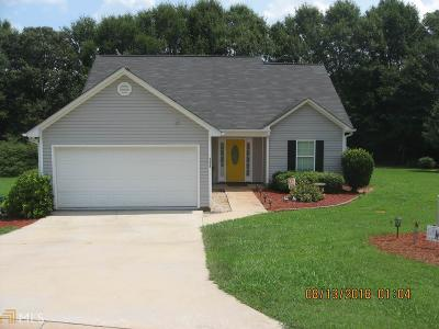Elbert County, Franklin County, Hart County Single Family Home Under Contract: 209 Crestview Dr